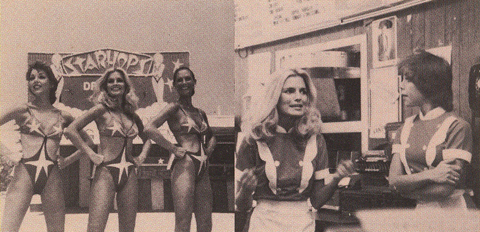 Dorothy Buhrman, Sterling Frazier, and Jillian Kesner in Starhops (1978)