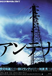 Antena Poster