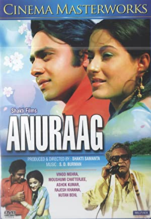 Shakti Samanta Anuraag Movie