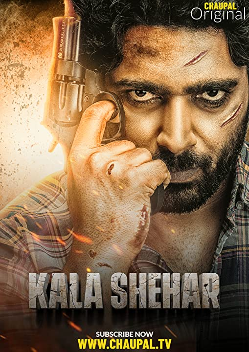 Kala Shehar (2021) Punjabi HDRip 400MB Download