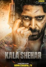 Kala Shehar
