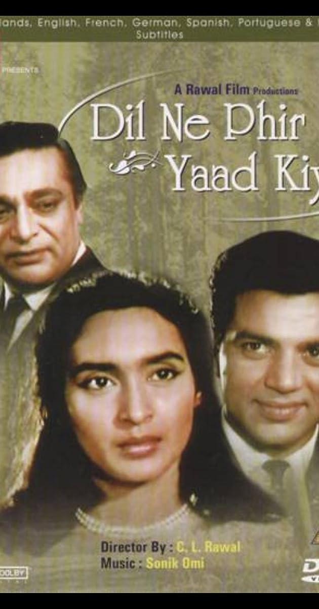 the Dil Ne Phir Yaad Kiya full movie in hindi 720p torrent