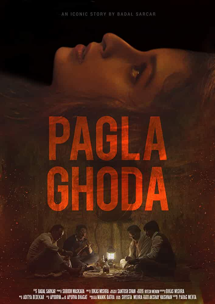 Pagala Ghoda (2017) Hindi HD 720p HEVC 400MB
