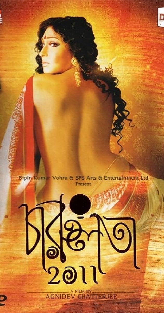 Charulata (2021) Bengali Full Movie 720p WEB-DL 700MB Download