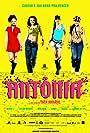 Antônia (2006)