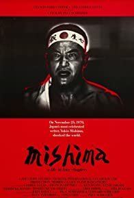 Primary photo for Mishima: A Life in Four Chapters
