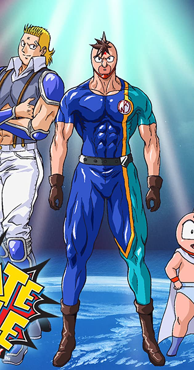 Ultimate Muscle: The Kinnikuman Legacy (TV Series 2002–2004