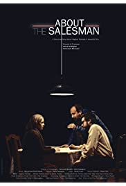 About The Salesman