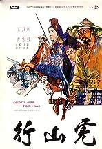 Hu shan hang