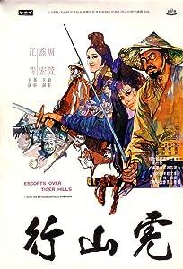Hu shan hang Hong Kong