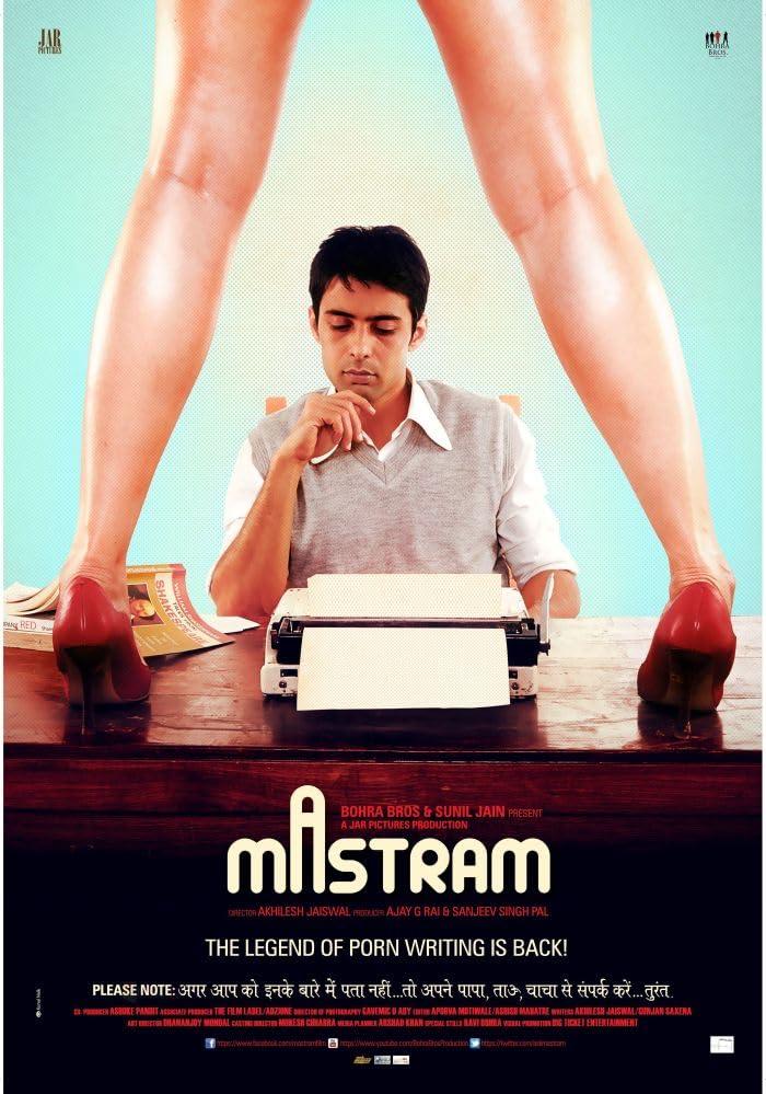 Mastram (2013)