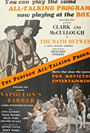 The Bath Between Poster