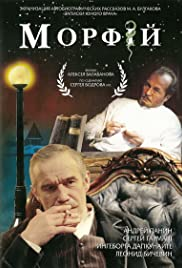 Morfiy(2008) Poster - Movie Forum, Cast, Reviews
