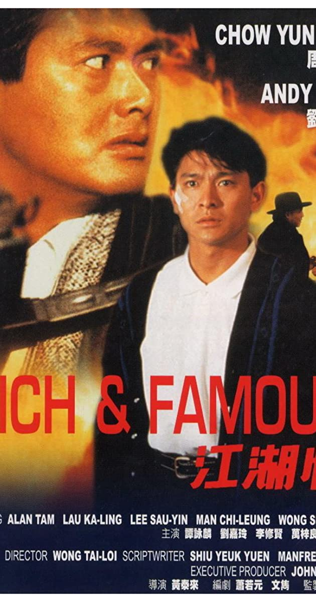 Subtitle of Rich and Famous
