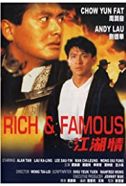 Rich and Famous (1987) Gong woo ching 1080p