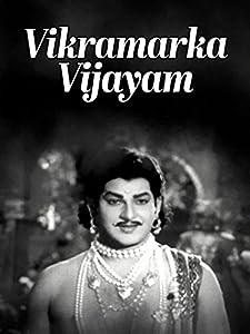 Funny comedy movies must watch Vikramarka Vijayam [1080pixel]