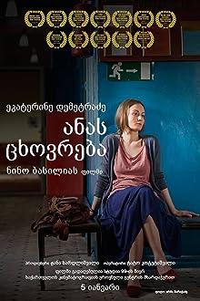 Anna's Life (2016)