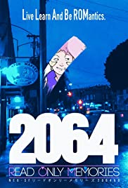2064: Read Only Memories Poster