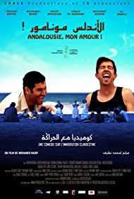 Mohamed Nadif in Andalousie, mon amour! (2012)