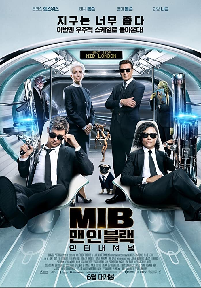 Men in Black: International (Hindi Dubbed)