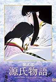 The Tale of Genji Poster