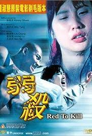 Yeuk saat(1994) Poster - Movie Forum, Cast, Reviews