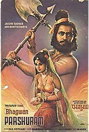 Bhagwan Parshuram (1970) filme kostenlos