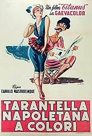 Tarantella napoletana (1953)