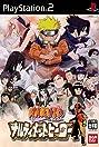 Naruto: Ultimate Ninja (2003) Poster
