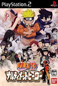 Primary photo for Naruto: Ultimate Ninja