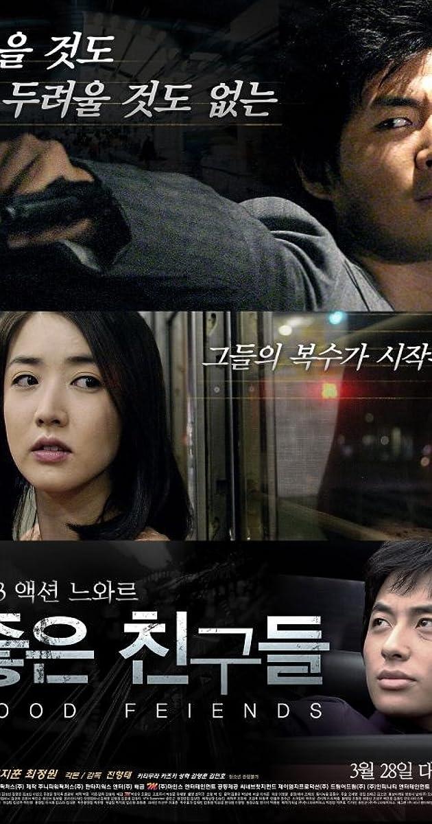 Image Jongeun Chingoodeul