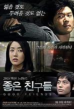 Jongeun Chingoodeul