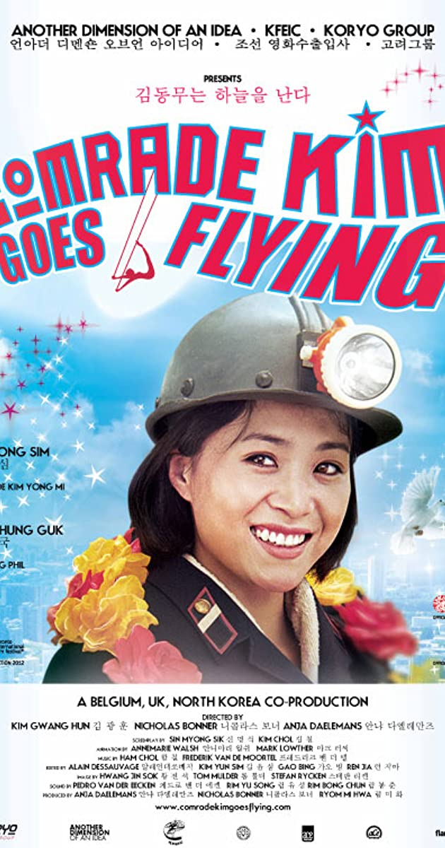 Image Comrade Kim Goes Flying