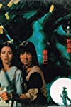 Film Review: The Enigmatic Case (1980) by Johnnie To and Andrew Kam