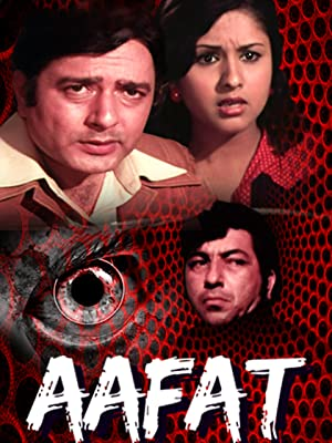 Jayshree T. Aafat Movie