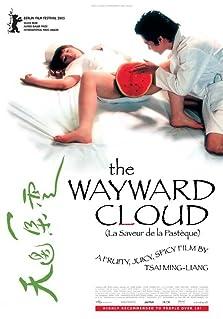 The Wayward Cloud (2005)