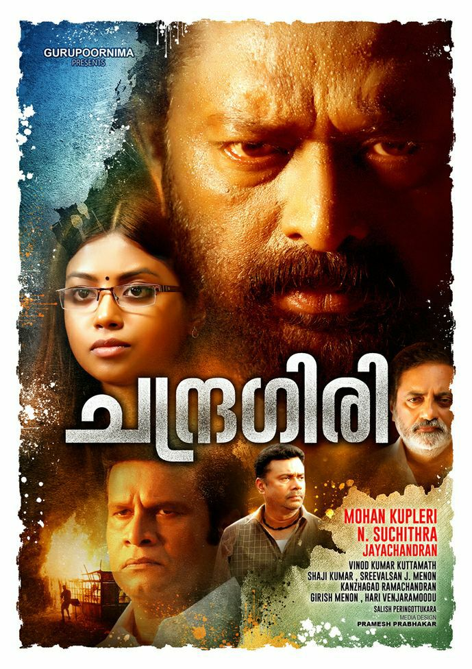 Chandragiri (2018) Malayalam 400MB HDRip ESub Download