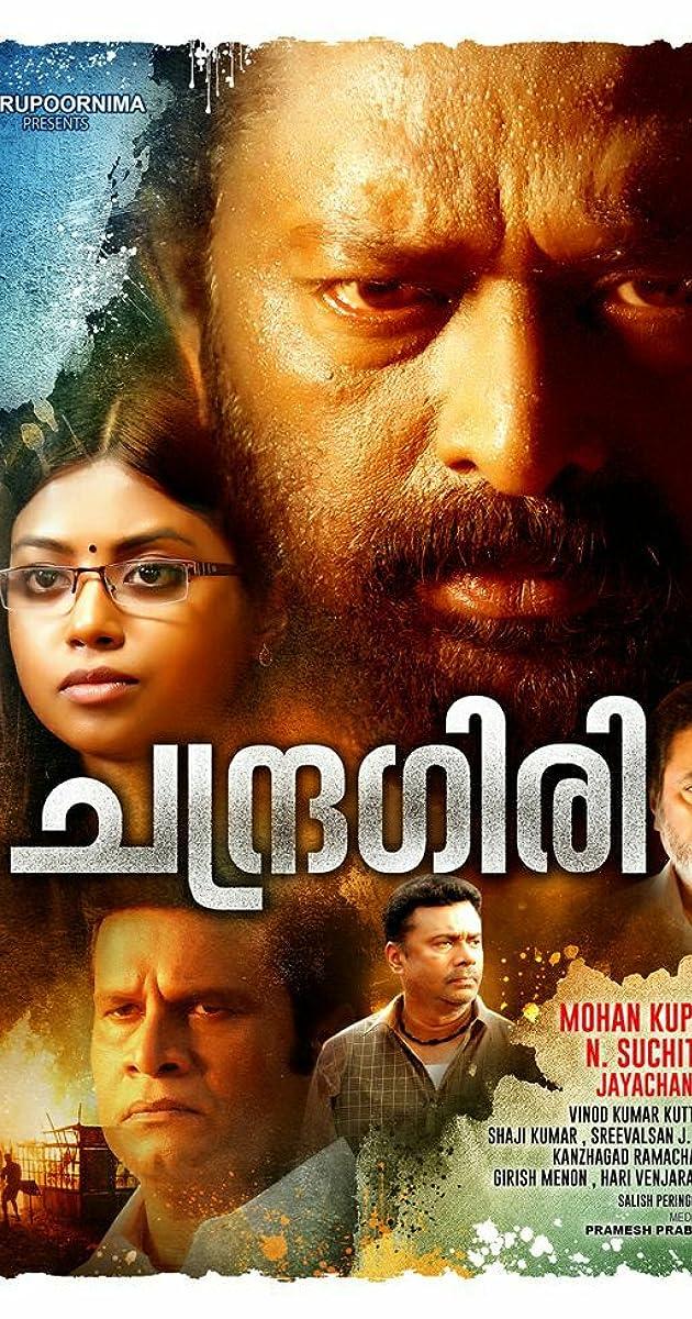 Chandragiri (2018) - IMDb