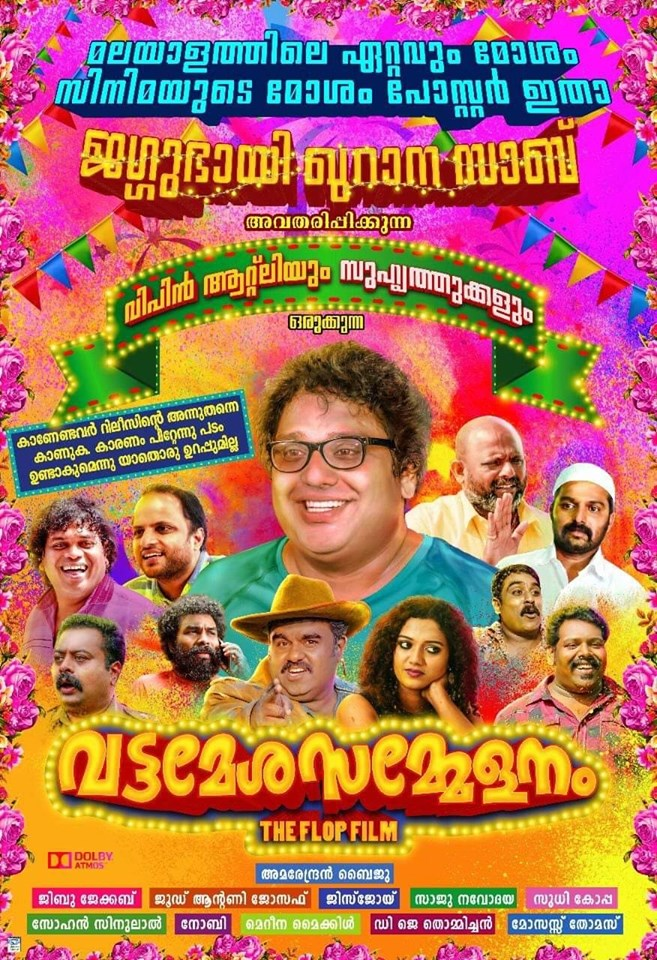 Vattamesha Sammelanam 2019 Malayalam 720p HDRip 950MB Download