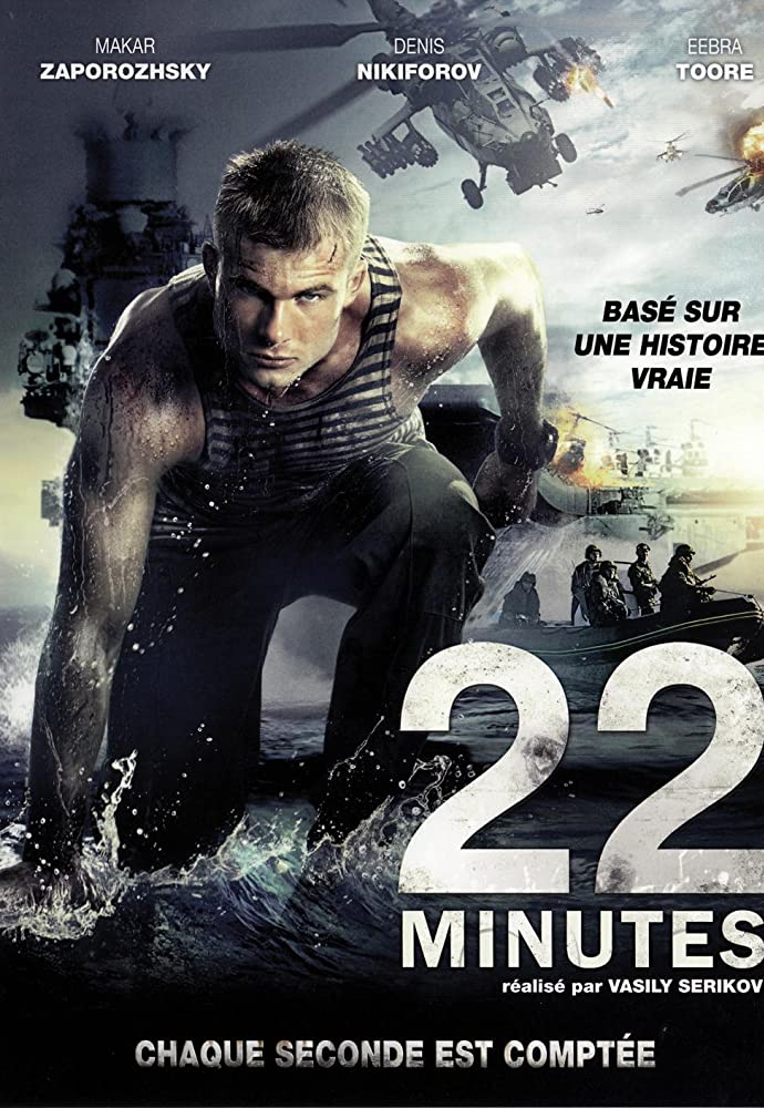 22 Minuty (2014) Hindi Dubbed 720p HDRIp Esubs DL