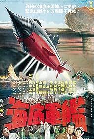 Kaitei gunkan (1965) Poster - Movie Forum, Cast, Reviews