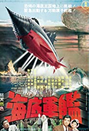 Atragon (1963) Poster - Movie Forum, Cast, Reviews