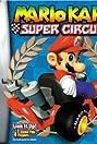 Mario Kart: Super Circuit (2001) Poster