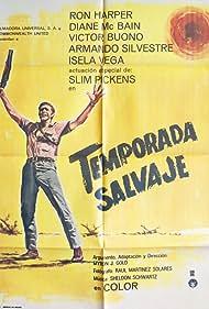 Temporada salvaje (1971)