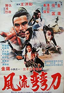 Movie downloading sites for mobile Feng liu wan dao by [480i]