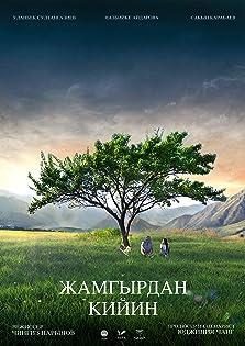 Jamgyrdan Kiin (After the Rain) (2019)