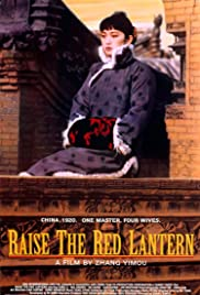 Watch Free Raise the Red Lantern (1991)
