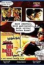 Waisa Bhi Hota Hai Part II (2003) Poster
