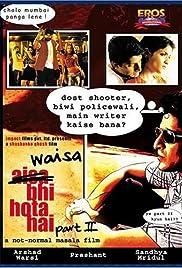 Waisa Bhi Hota Hai Part II Poster