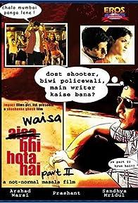 Primary photo for Waisa Bhi Hota Hai Part II